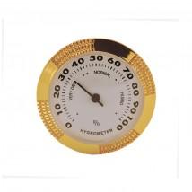 Gold Analog Hygrometer (6026)