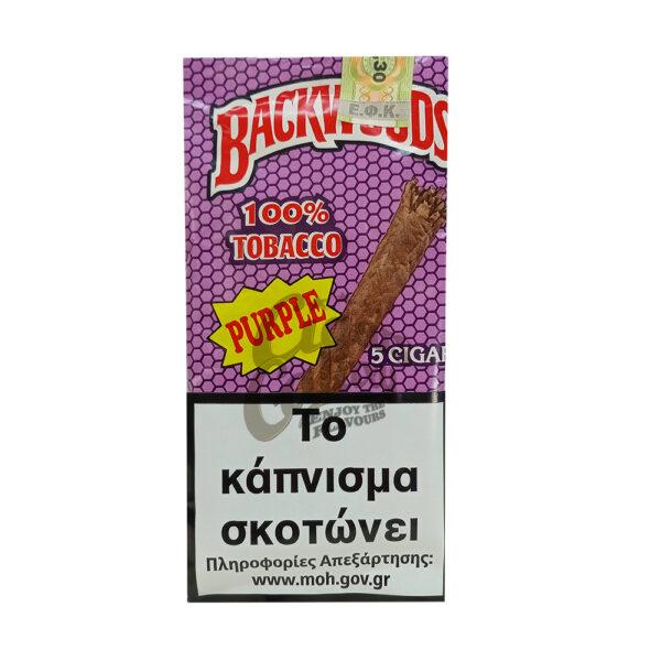 BACKWOODS – Purple (Honey Berry) 5's