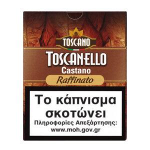 TOSCANELLO – Castano Raffinato Cigarillos